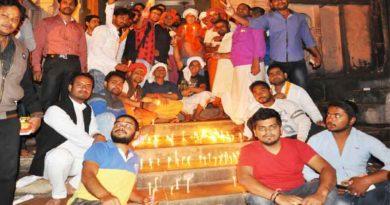 ayodhya celebration