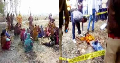 beekapur murder of man