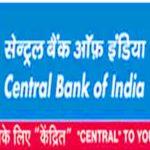 आखिर क्यों दर्ज हुआ सेन्ट्रल बैंक ऑफ़ इंडिया बलिया  के प्रबंधक पर मुकदमा