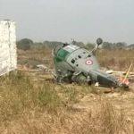 क्यों गिरा सेना का हेलीकाप्टर , मचा हड़कम्प