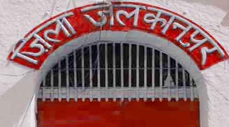 kanpur jail