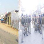 कर्फ्यू में लखीमपुर की सुबह , खौफ के साये में लोग