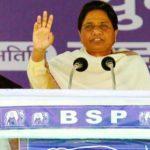 मायावती का बड़ा बयान दलितों के लिए आज दे देंगी इस्तीफा