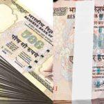 लाखो रुपये यूँ ही फेक दिए सड़क पर  , जानिये क्यों
