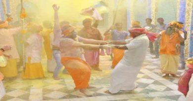 sadhu sant ranghbhari holi ayodhya