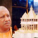 योगी के मुख्यमंत्री बनने के बाद अब अगला मिशन राममंदिर
