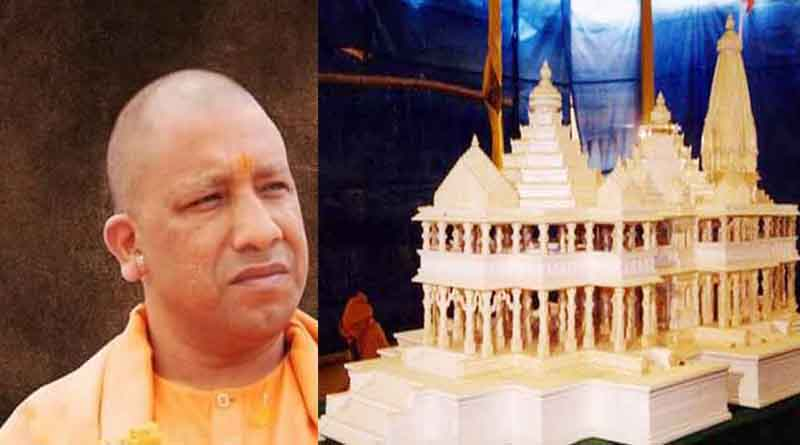 yogi adityanath and ram mandir