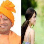 योगी का यह मंत्री आया प्रेमी जोड़ों के बचाव में, दिया यह बयान