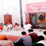 धर्मसभा का एलान ,अक्षयतृतिया से अयोध्या में शुरू होगा राम मंदिर निर्माण ,बलिदानियों की होगी कारसेवा !