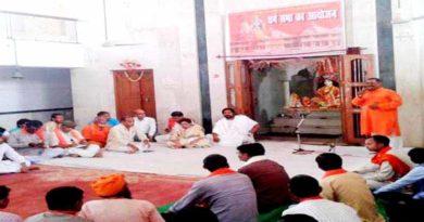ayodhya ram mandir dharm sabha