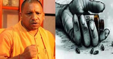 girl suicide in yogi government