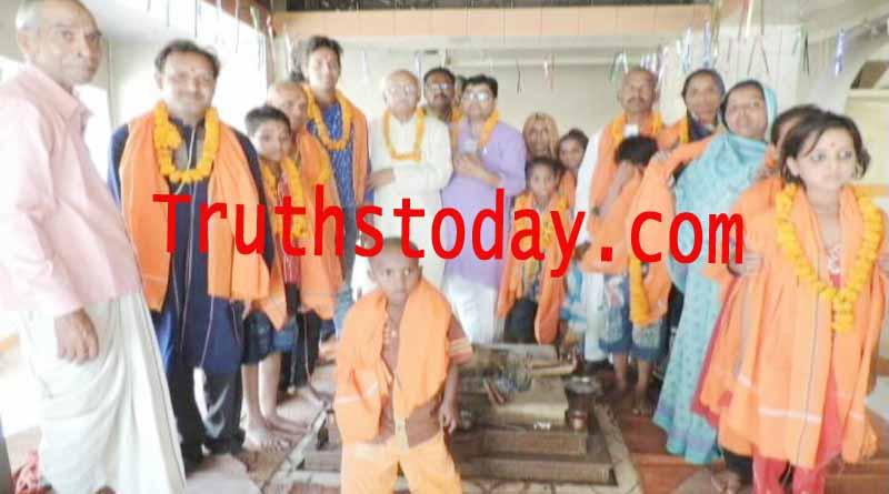 muslim family ghar wapasi