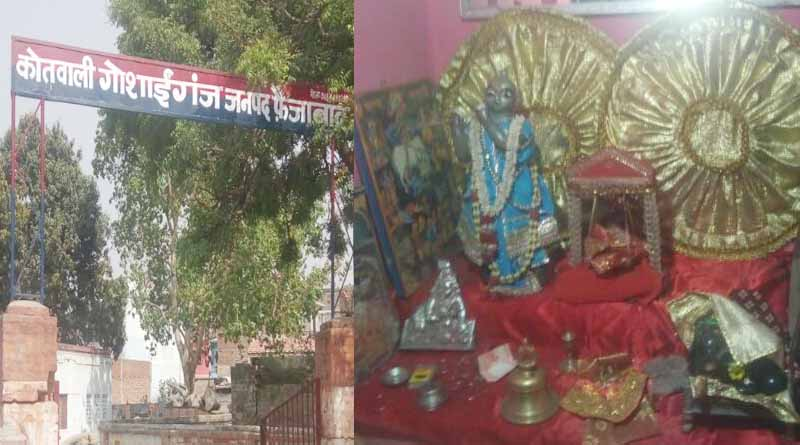 radha statue theft faizabad goshaiganj