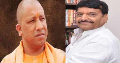 shivpal yadav and yogi adityanath