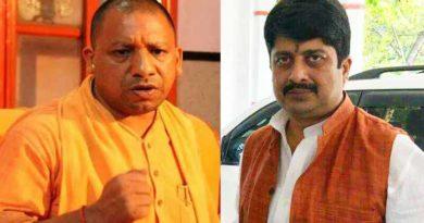 yogi and raja bhaiya
