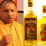 योगी का आदेश ठेंगे पर ,शराब माफिया और अधिकारियों ने बनाया अपना कानून !
