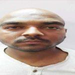 यूपी के फैजाबाद में पकड़ा गया ISI एजेंट आफ़ताब