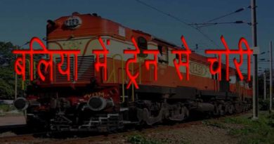 ballia train theft