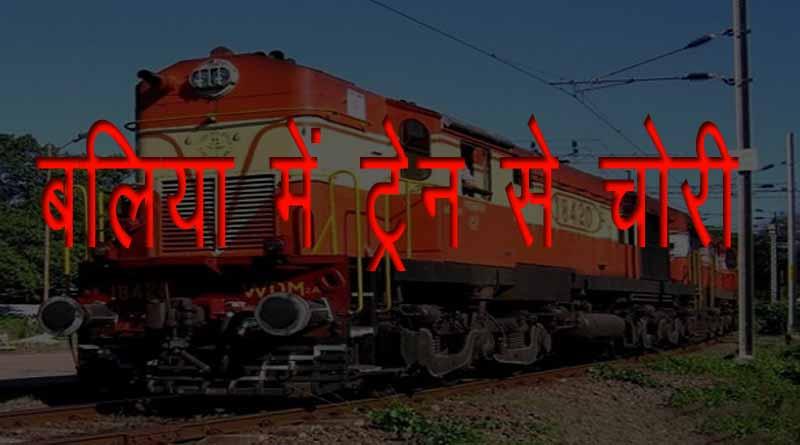ballia train theft