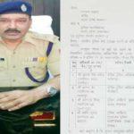 यूपी में चार आईपीएस का तबादला, सुभाष सिंह बघेल बने फैजाबाद के एसएसपी
