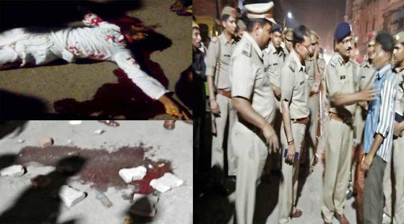 gonda muslim man murder