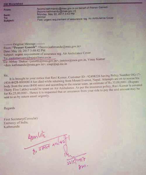 letter dm mount everest