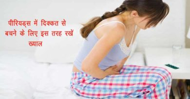 menstrual cycle tips