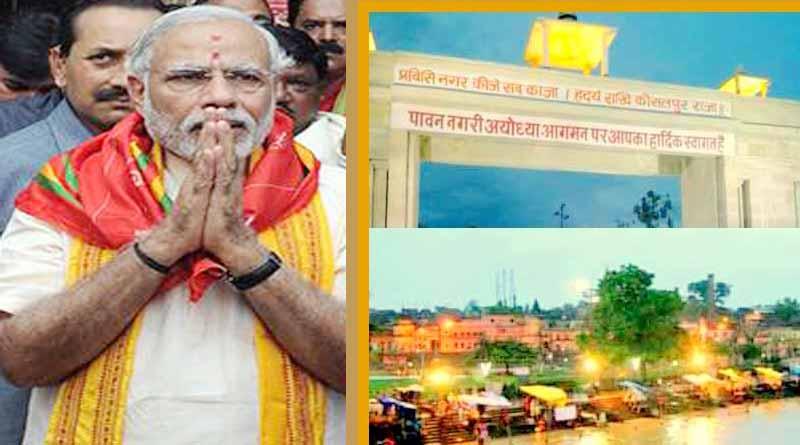 narendra modi ayodhya