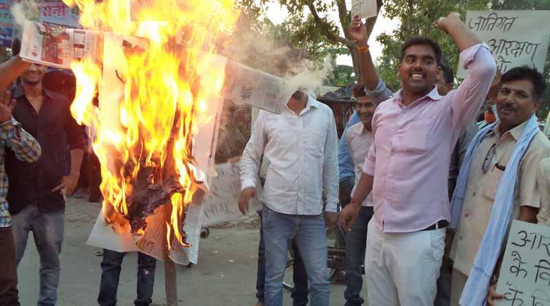 reservation protest faizabad