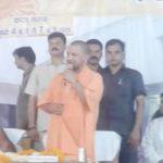 अयोध्या के लिए योगी ने की सौगातो की बौछार , अयोध्या को मिली यह सौगाते