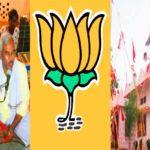 भाजपा विधायक ने किया फेकू बाबा मंदिर में कीर्तन