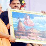 योगी से अयोध्या को मिली सौगातें पर रामलला हुए निराश