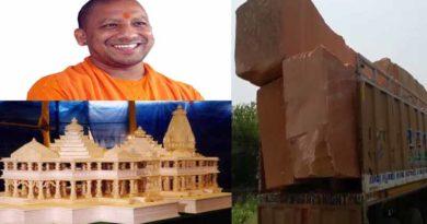 राम जन्मभूमि पर राम मंदिर निर्माण को मूर्त रूप देने की तैयारी शुरू,योगी पहुँच रहे है अयोध्या