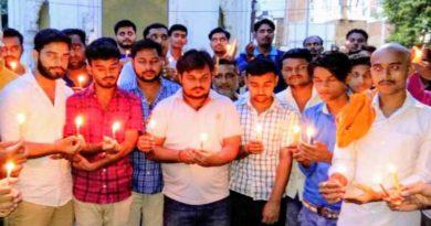 amarnath attack candle virodh