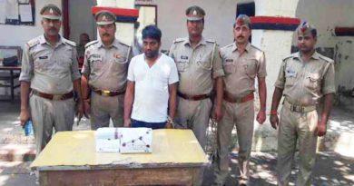 ballia fake job arrest