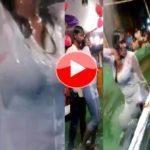 लड़की ने बारिश में किया आग लगाने वाला डांस Viral Dance