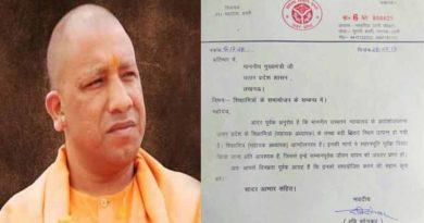 uttar pradesh shikshamitra samayojan news उत्तर प्रदेश सिक्षामित्र समायोजन की खबर