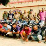 बलिया पुलिस की बड़ी कामयाबी, 13 बाइक समेत 5 चोर गिरफ्तार