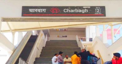 lucknow metro charbagh station gate