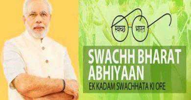 pm modi swachh bharat abhiyan reality