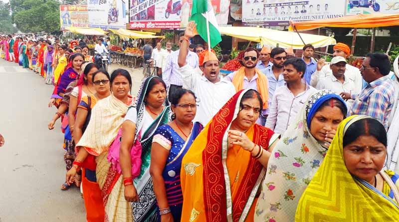 shikshamitra protest in lucknow