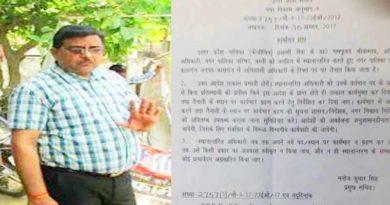 uttar pradesh powerful electric officer stop transfer