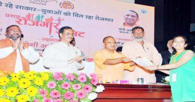 yogi adityanath distribute certificate in first rojgar samit