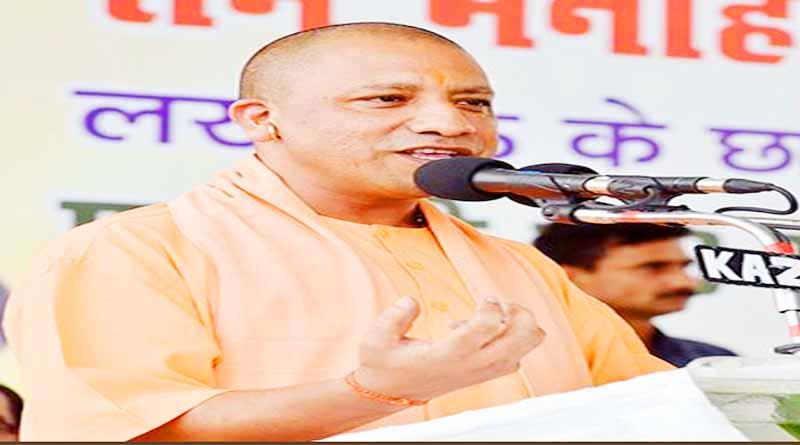 yogi adityanath uttar pradesh chief minister
