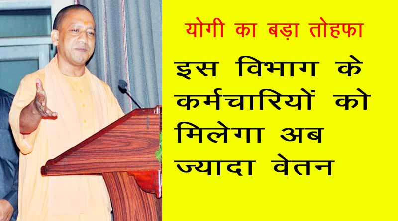 yogi allow 7th pay for electric office