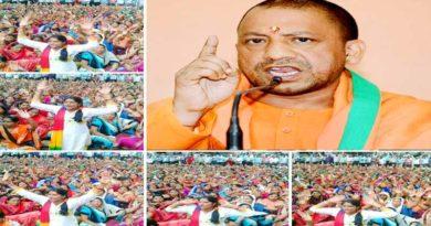 yogi shikshamitra samayojan