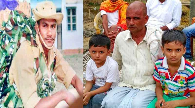 Ballia shahid jawan ram pravesh yadav and father