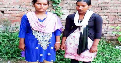 ghazipur crime with girl