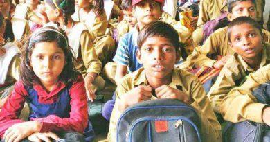 government school uttar pradesh primary school