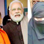मुस्लिम महिला को भारी पड़ा मोदी और योगी की पेंटिंग बनाना,मिली ऐसी सजा